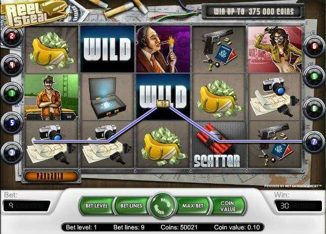 как поймать деньги в игре