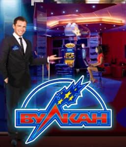 Казино дарит вам 500 рублей - игровые автоматы играть на реальные деньги рубли